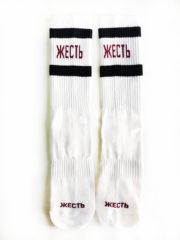 Купить носки Жесть