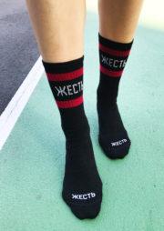 купить черно красные носки