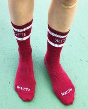 купить яркие носки