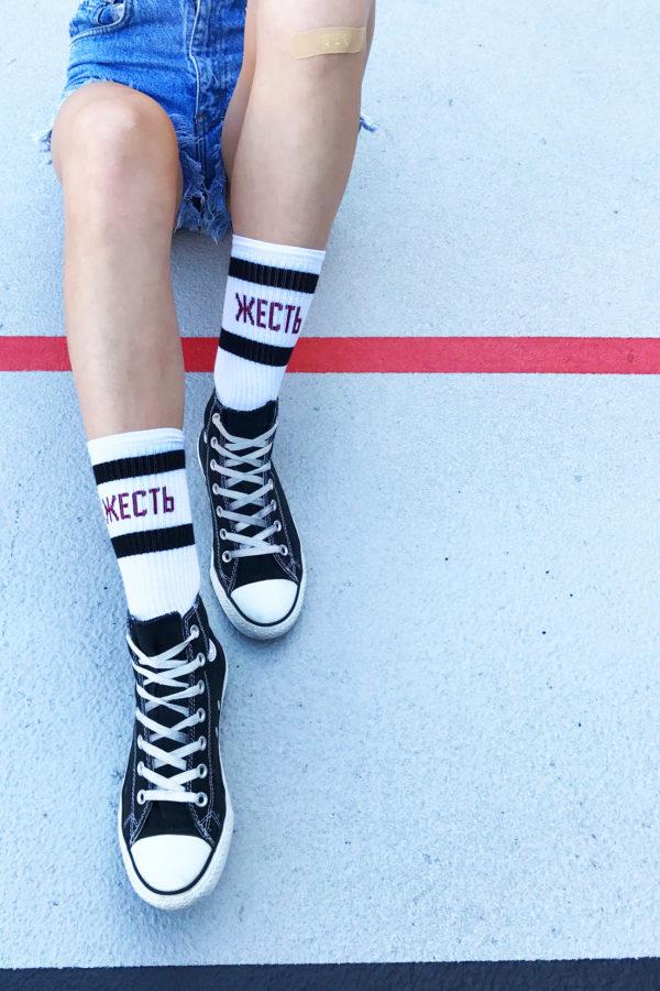 купить белые носки с полокой
