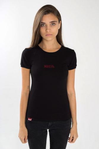 чорная футболка ЖЕСТЬ