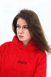 girl-hoo-jes1-red