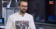 Сергей Лещенко ВР ЖЕСТЬ