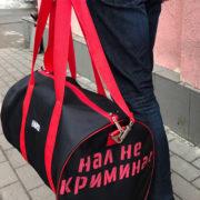 сумка HARD