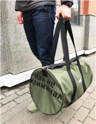 Спортивна сумка HARD Moneybag