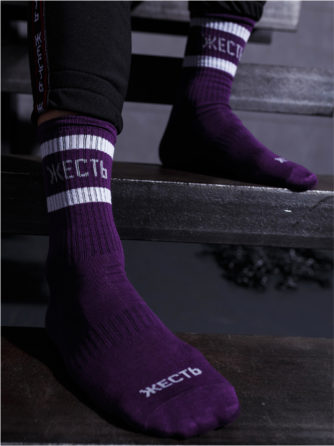 socks2-fio1