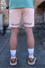 shorts18-pud2