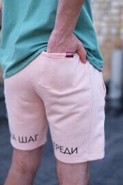 shorts18-pud3