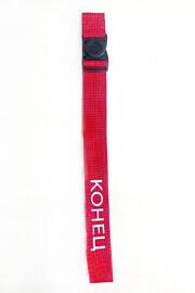 belt-red1