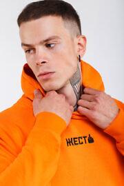 оранжевое худ ЖЕСТ Топоринский