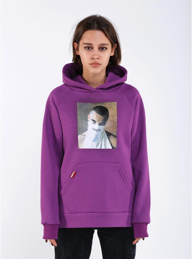 купить фиолетовое худи