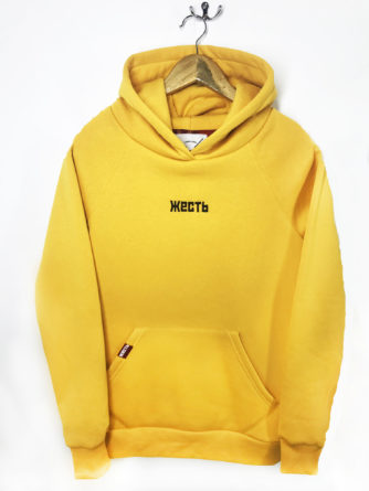 горчичный, желтый худи ЖЕСТЬ