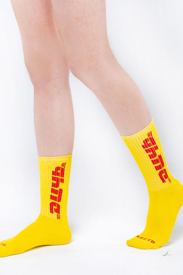 жовті шкарпетки ДИЧЬ