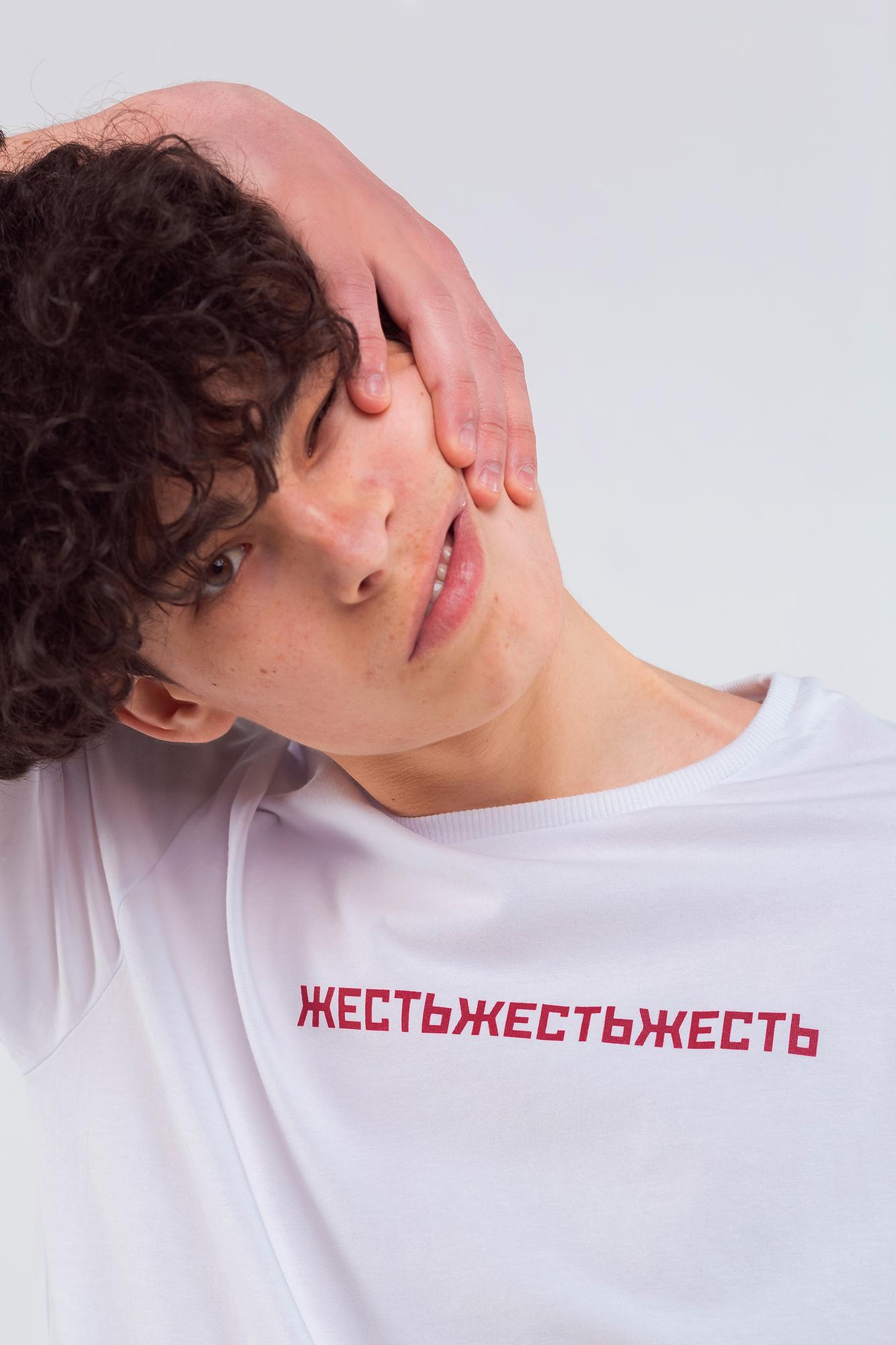 футболка жестьжестьжесть