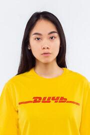 футболка дичь жёлная