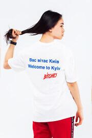 вас вітає київ - футболка hard