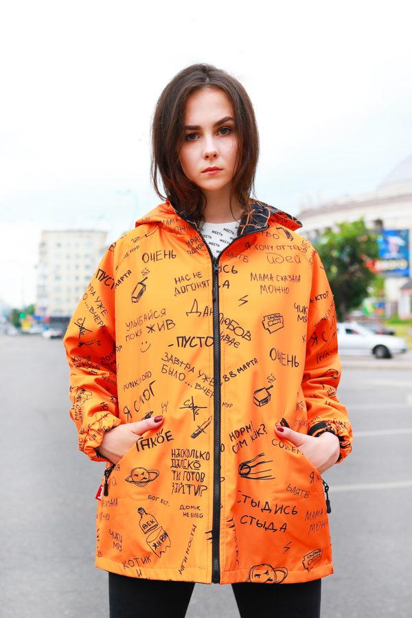 дощовик помаранчовий HARD kyivwalls