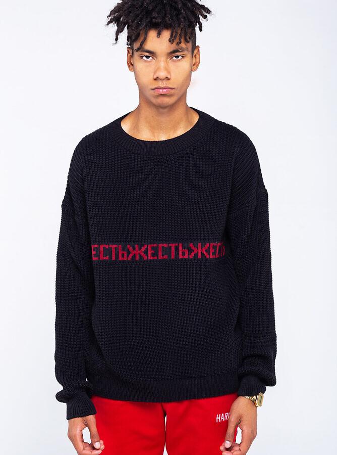 чоловічий светр жесть HARD