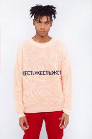 свитер жесть бренда HARD