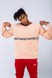 пудровый свитер жесть