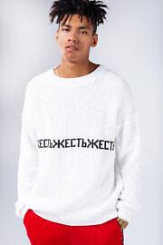 белый свитер жесть от HARD
