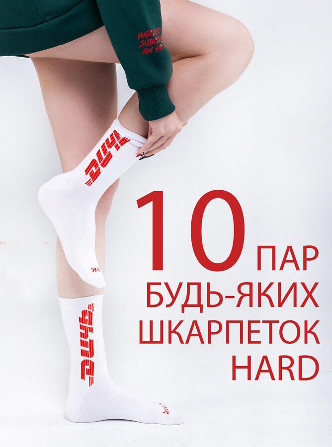 socks-promo4