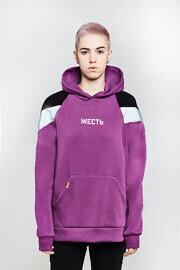 фиолетовое худи рефлектив