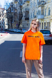 оранжевая футболка hard kyiv