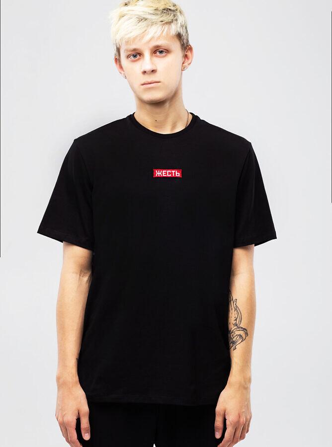 чорна футболка жесть