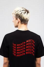 футболка це якась жесть