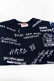 футболка с надписями с киевских стен