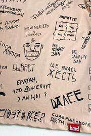 kyivwalls - футболки хард