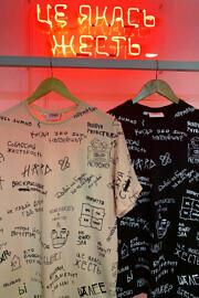футболки kyivwalls 2.0