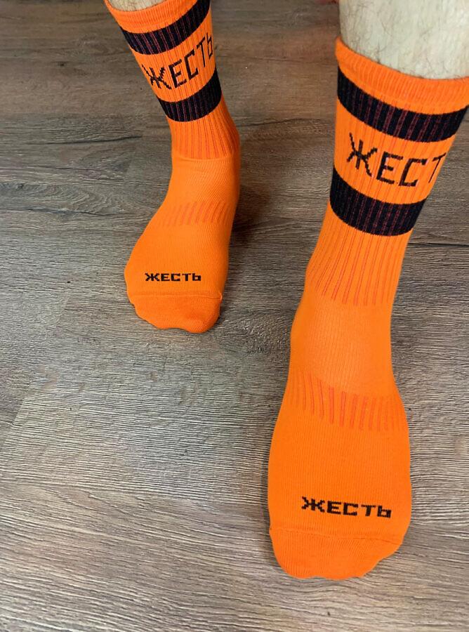 носки жесть оранж