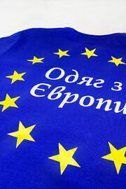 одяг з європи - футболка hard