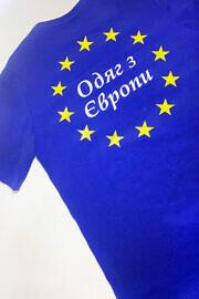 одяг з європи - синя футболка київського брендуhard kyiv