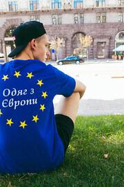 hard одяг з європи