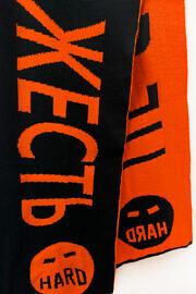шарф жесть от HARD
